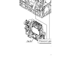 Насос топливный высокого давления (ТНВД) Yanmar 3TNE74